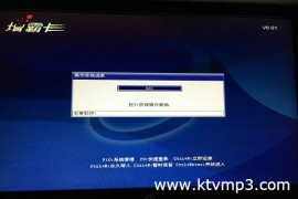 惠普HP 280 关闭增霸卡