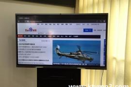 MAXHUB 高效会议平台 南川区会议解决方案