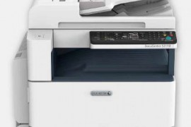 富士施乐Fuji Xerox DocuCentre S2110 A3复印机
