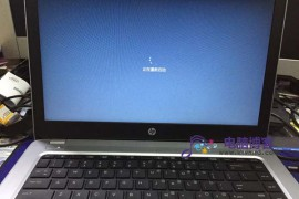 惠普HP ProBook 440 G4拆机图解