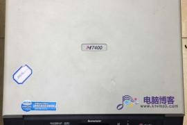 联想Lenovo M7400恢复出厂设置