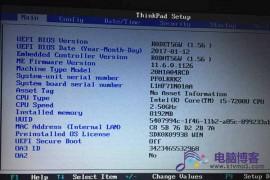 联想Lenovo Thinkpad bios刷新 bios升级 bios降级图解