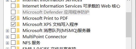 理光复印机win10网络扫描问题