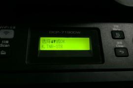 兄弟brother DCP-7090DW,7190DW,L2550DW加粉清零图解,粉盒复位