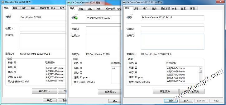联想799_富士施乐Fuji Xerox DocuCentre S2220打印错误016-799-打印机问题-电脑 ...