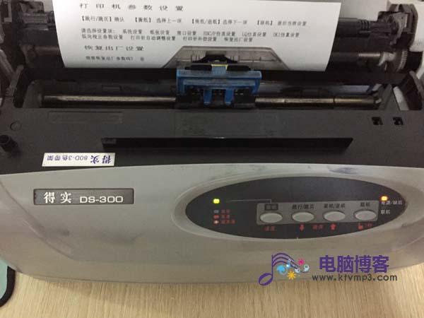 DS-300.jpg