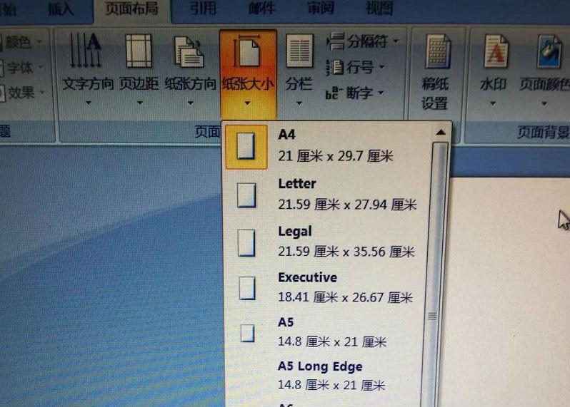 纸张大小.jpg