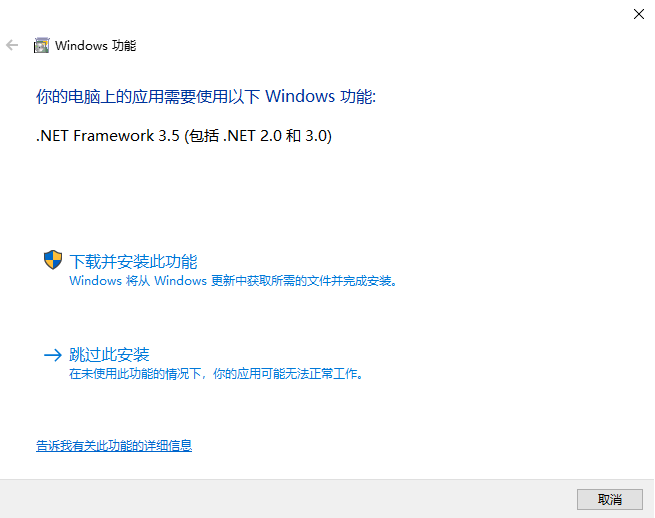 net3.5.png